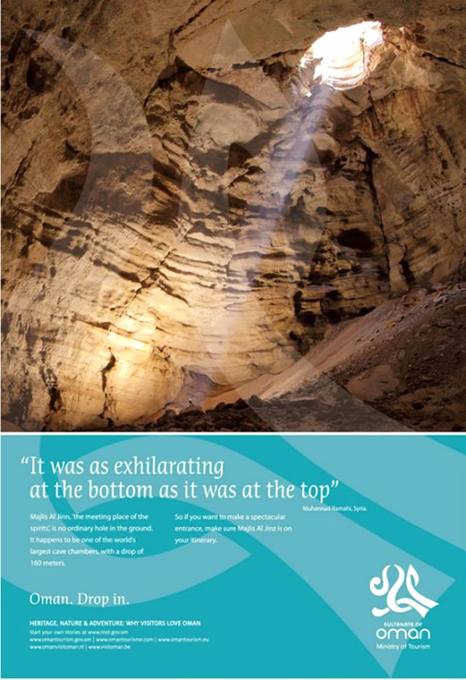 Adventure Tourism Advertisement Poster of Oman Sultanate