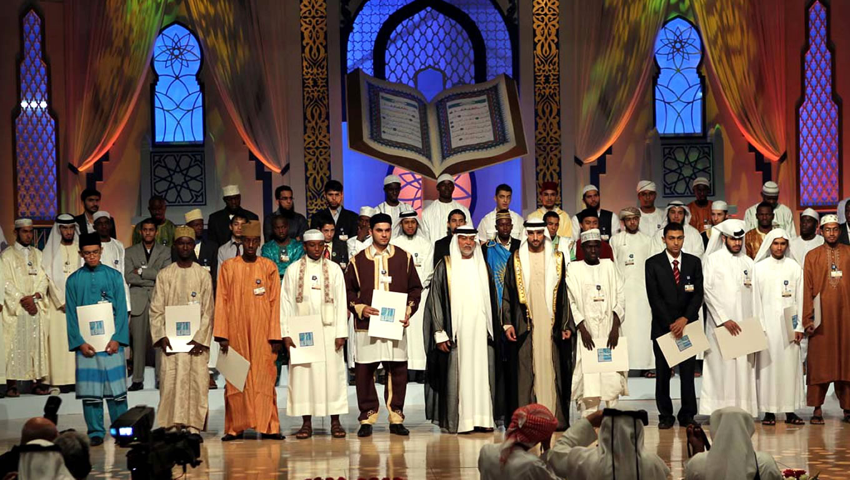 Dubai International Holy Quran Award on Ramadan in Dubai