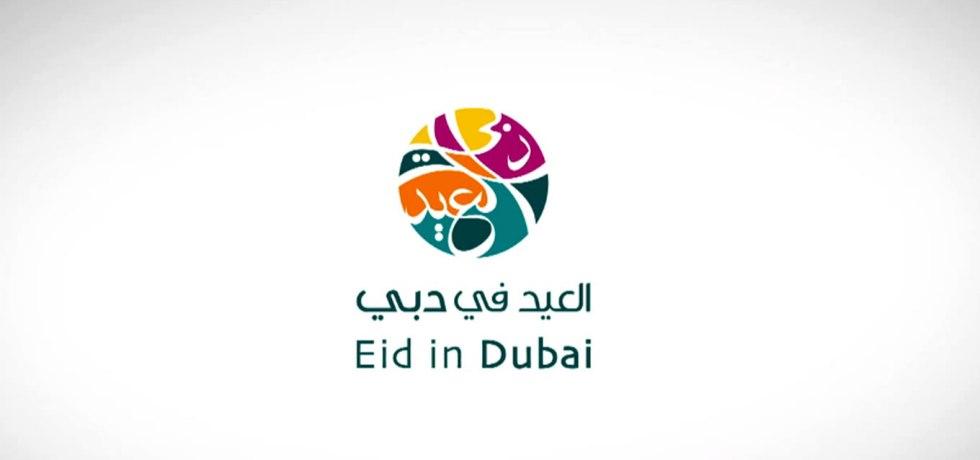 Eid in Dubai Event Campaign Logo Design