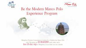 Hangzhou Modern Marco Polo Experience Program Facebook App