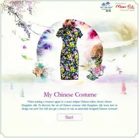 Hangzhou My Chinese Costume Facebook App