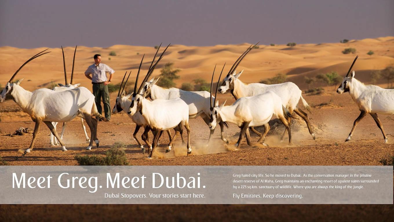 Meet Dubai Destination Advertising Campaign by Emirates