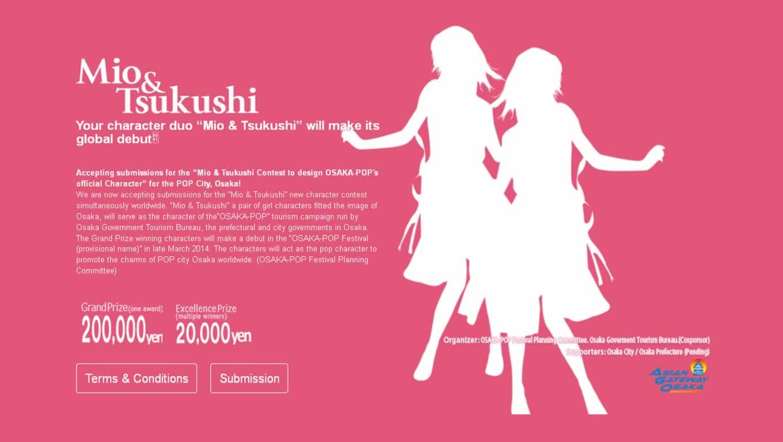 Mio and Tsukushi as Osaka Pop Official Character