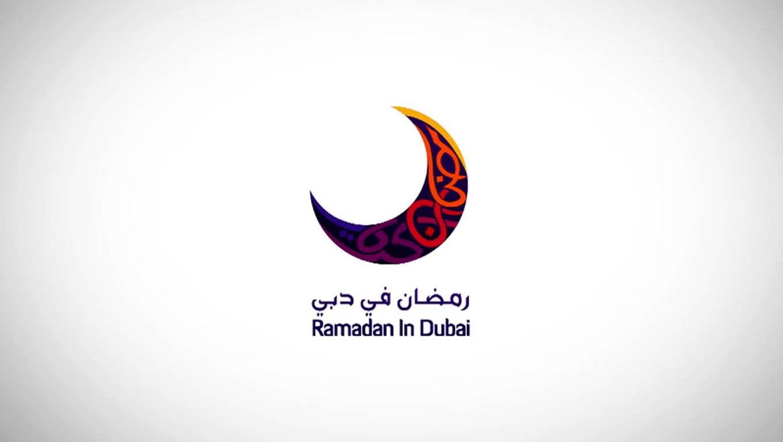 Ramadan in Dubai Logo Design by DTCM