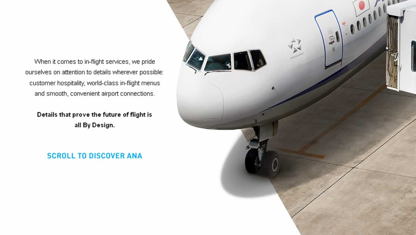 Future of Flight, By Design Campaign by All Nippon Airways