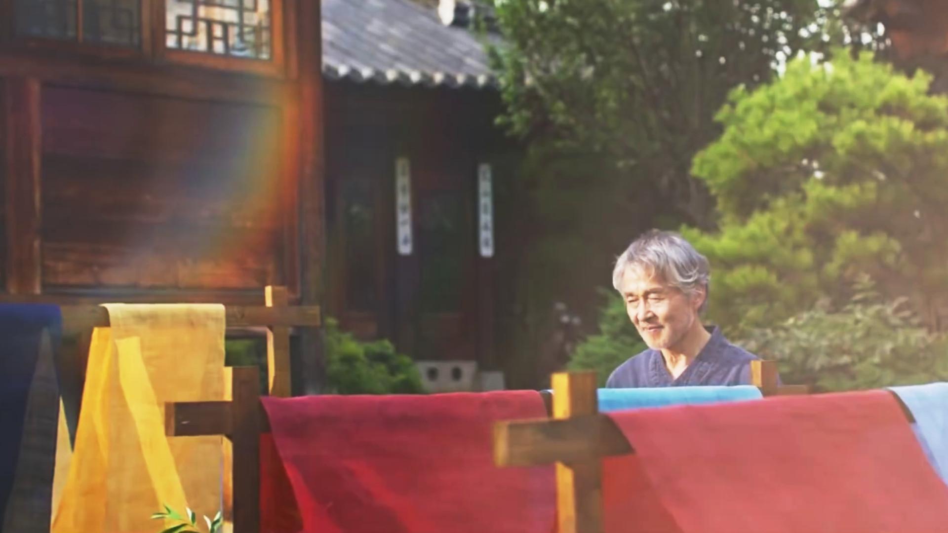 Color of Korea Video Tourism Campaign