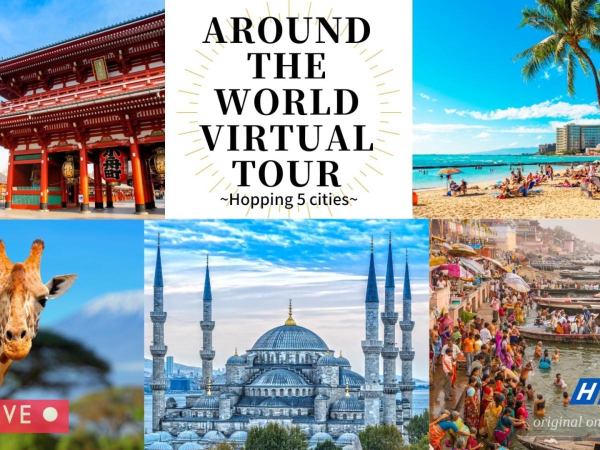 Original Virtual World Tour by HIS USA