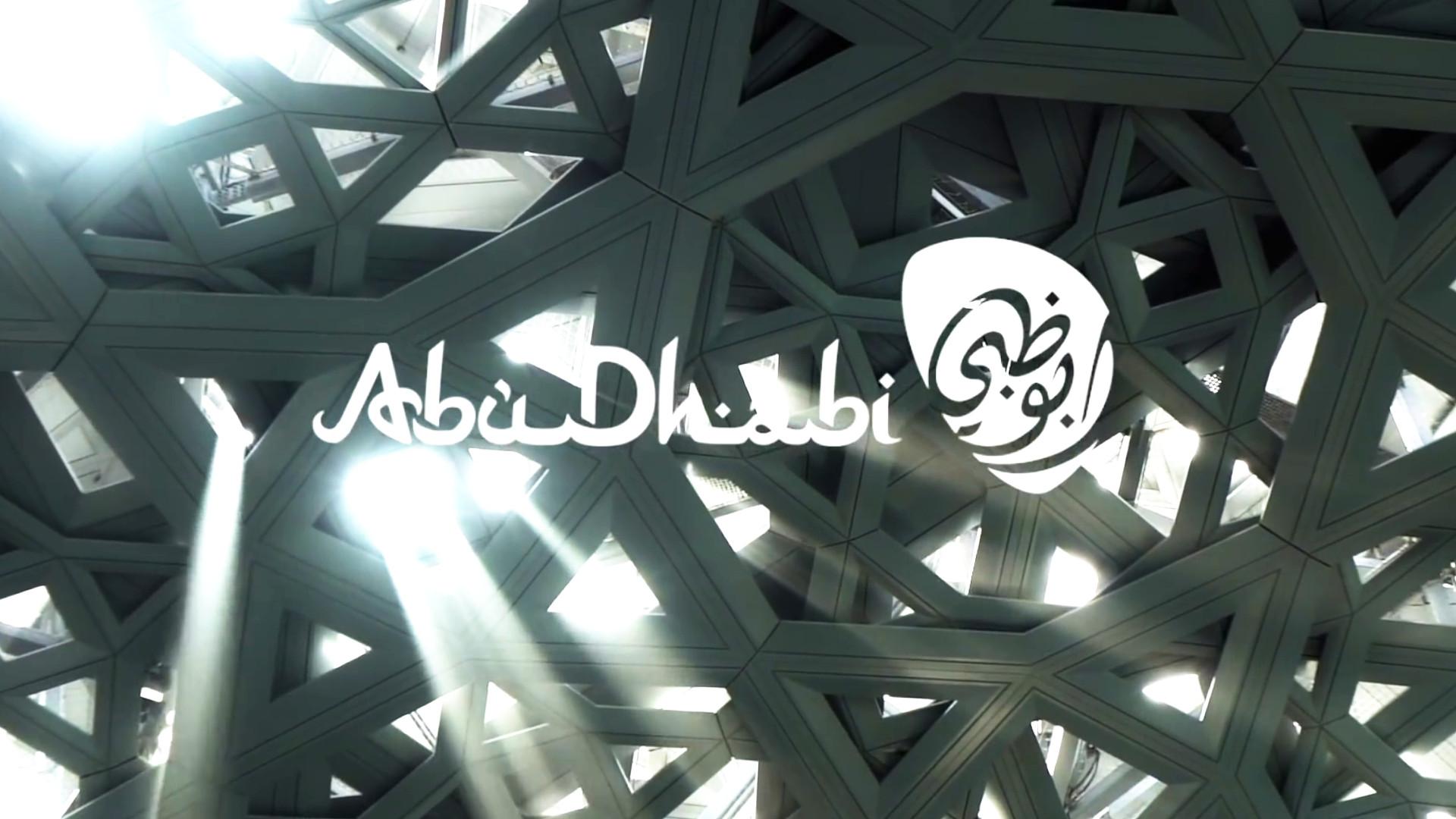 Abu Dhabi Creative Visa Initiative