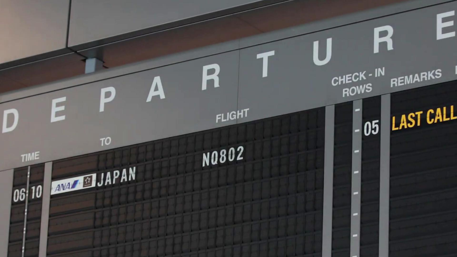 Departure Flight Board, T2 Changi Airport of Singapore