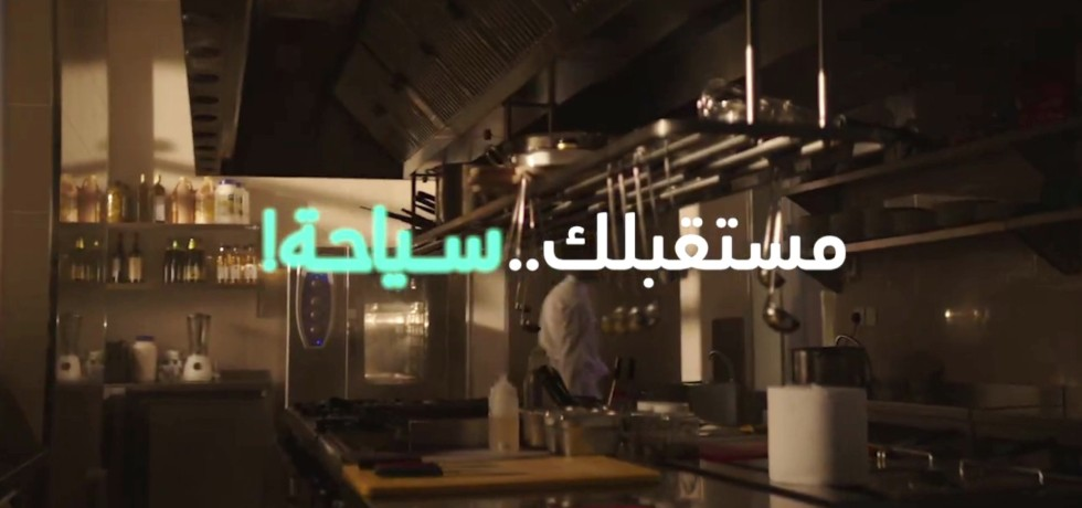 Your Future is in Tourism Campaign, Saudi Arabia