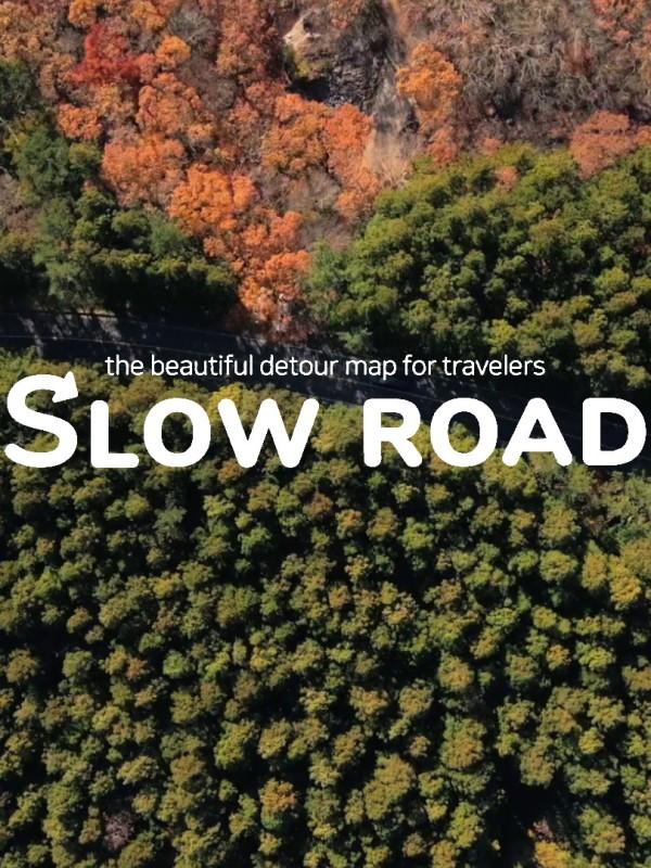 Slow Road Campaign of Jeju Island, South Korea